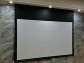 KAMAS卡瑪斯150吋16:9高平整張力幕電動投影布幕 高CP值晉升4K高階等級投影銀幕 2年保固 [預約商品]