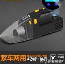 車載吸塵器車載吸塵器充氣泵汽車用無線充電大吸力強力專用車內家兩用大功率 麥吉良品