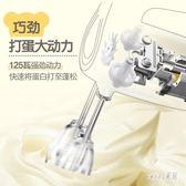 打蛋機 打蛋器電動手持家用電動打蛋機打奶油機烘焙攪拌攪蛋器小型 df4664 【Sweet家居】