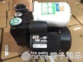 智慧全自動家用自吸泵冷熱水增壓泵自來水管道泵加壓抽水機吸水泵  (橙子精品)