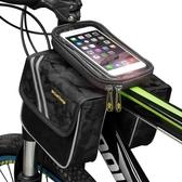 上管包山地車馬鞍包前梁包騎行裝備單車配件包手機包自行車包【快速出貨】