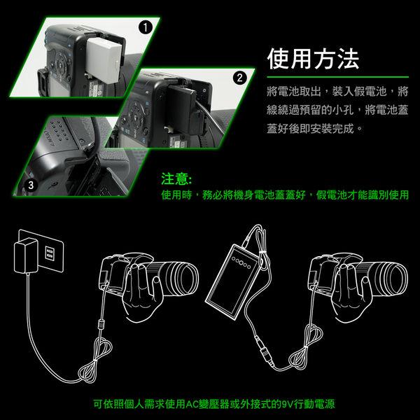 放肆購 Kamera Canon NB-7L 假電池 電源供應器 外接式 變壓器 G10 G11 G12 SD9 DX1 HS9 SX5 SX30 IS 保固1年 NB7L