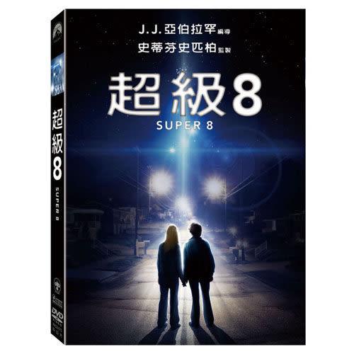 超級8 DVD (購潮8)