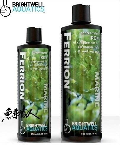 BWA【海水鐵劑】【500ml】高濃縮鐵 提供珊瑚藻、苔等植物所必需鐵含量 W015 魚事職人