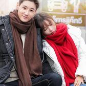 毛線圍巾女冬季純色空調披肩兩用長款加厚保暖情侶學生圍脖
