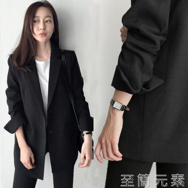 春秋休閒小西裝外套女韓版寬松正裝職業裝時尚黑色工作面試小西服