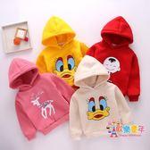 秋冬季兒童絨衣刷毛連帽T恤加厚童裝男童女童上衣寶寶保暖絨衫嬰兒