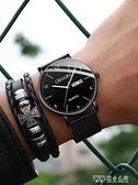 手錶男學生潮流韓版簡約超薄男生手錶高中生夜光防水機械 探索先鋒