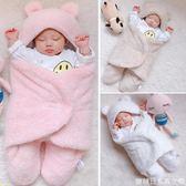 新生兒抱被秋冬加厚保暖初生嬰兒包被春秋外出襁褓寶寶用品冬季