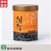 魚池鄉農會 台茶21號-紅韻.紅茶(50g/罐)