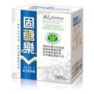 專品藥局  景岳 固醣樂益生菌膠囊 150粒(國家健康食品認證:有効調節血糖,專利益生菌ADR-1)