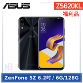 【福利品】 ASUS ZenFone 5Z ZS620KL 6.2吋 【送空壓殼+鋼化貼】 八核手機 (6G/128G)