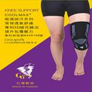 護具 吸濕排汗黑藍色護膝 GoAround  激能型3D壓縮護膝(1入) 醫療護具 排汗護膝 膝蓋保護 杜邦萊卡