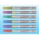 《享亮商城》4035-03 藍色 Glitter金蔥細字油漆筆 UCHIDA