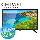 CHIMEI 奇美32吋 LED 液晶顯示器 液晶電視 TL-32A900(含視訊盒)