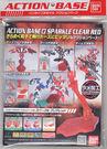 鋼彈模型 1/144 專用支架 腳架 透明紅 TOYeGO 玩具e哥