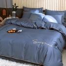 床包組 全棉四件套100純棉被套床單1.5m床套件1.8米床笠款三件套床上用品