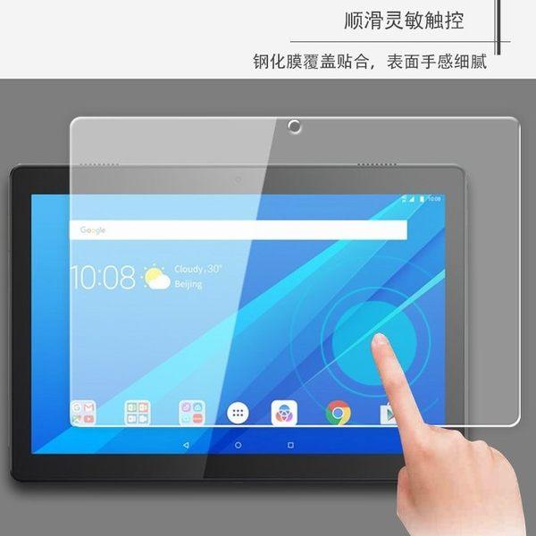 聯想 Lenovo Tab M10 10.1吋 玻璃貼 TB-X605F/N 鋼化膜 9H 防爆貼膜 鋼化玻璃 平板螢幕保護貼 耐刮 防指紋