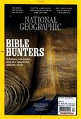 NATIONAL GEOGRAPHIC 12月號/2018