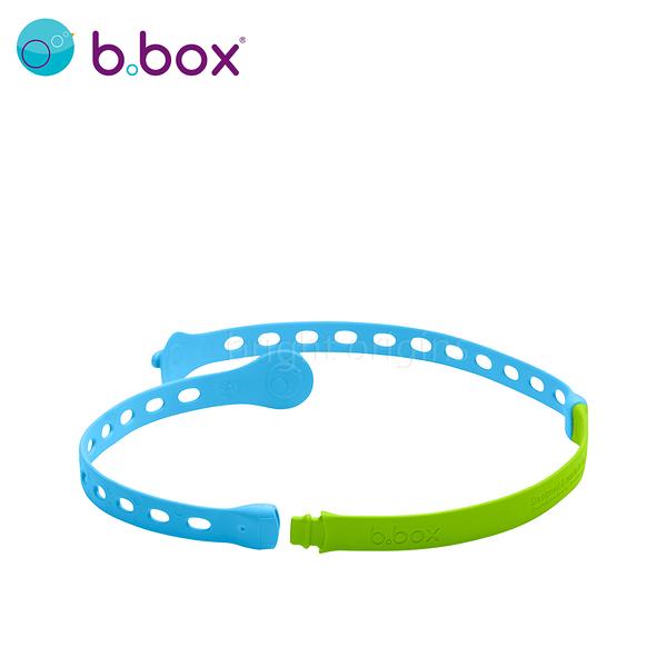 澳洲 b.box 多功能防掉鏈(海洋藍)