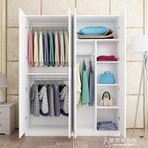 簡易衣櫃現代簡約實木臥室出租房用小戶型經濟型衣櫥兒童衣櫃儲物  【快速出貨】