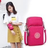 新款大屏手機包女韓版斜跨迷你小包包手腕包單肩掛脖手機零錢包袋   卡布奇諾