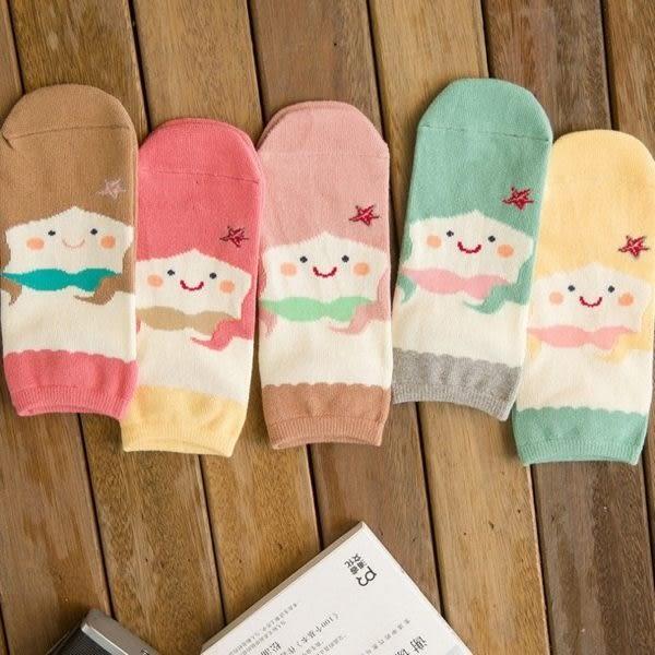 襪子   韓系可愛娃娃短筒襪 隱形襪 短襪 螢光色   【FSW055】-收納女王