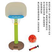 兒童籃球架子寶寶可升降投籃筐架籃球框家用室內運動戶外親子玩具wy