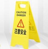 小心地滑提示牌路滑立式防滑告示牌禁止停車a字牌正在施工警示樁