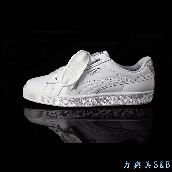 PUMA 女休閒運動鞋 Basker Heart Bio Hack Wn′s 舒適好穿百搭  全白色鞋面+銀色LOGO  【3577】