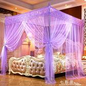 蚊帳1.8m床雙人家用1.5m/1.2米床紋帳公主風落地支架加密加厚文帳  檸檬衣舍