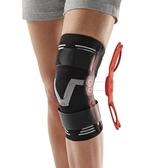 DONJOY調整型彈力加強護膝(鉸鍊)H2245