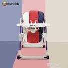 多功能兒童吃飯餐椅便攜可折疊嬰兒家用小孩餐桌座椅子QM『櫻花小屋』