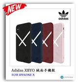 Adidas iPhone X XBYO 絨面手機殼 保護殼 愛迪達  背殼