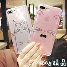 雙十一狂歡購可愛貓咪閃粉iphone7手機殼蘋果7plus軟膠殼6/6s全包6p保護套女潮