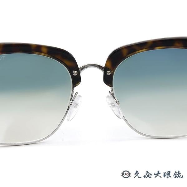 TOM FORD 墨鏡 TF554 52X (玳瑁-銀) T字 眉框 蔡依林配戴款 太陽眼鏡 久必大眼鏡