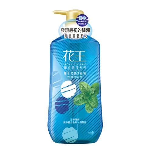 花王植萃弱酸洗髮精-涼感控油型-薄荷750ml【愛買】