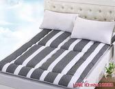 床墊床墊1.8m床褥子1.5m雙人墊被褥學生宿舍單人0.9米1.2m海綿榻榻米 MKS 摩可美家