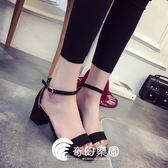 羅馬涼鞋 夏季新款百搭韓版中跟高跟粗跟一字扣帶涼鞋-奇幻樂園