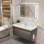 浴櫃 輕奢浴室櫃組合洗手洗臉盆櫃衛浴現代簡約衛生間洗漱台鏡櫃掛牆式T