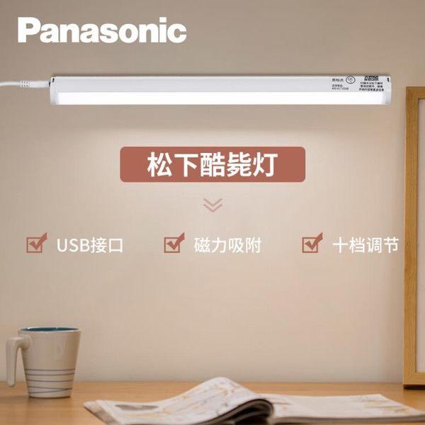 書桌燈 照明LED充電台燈大容量可摺疊usb充電式學生宿舍寢室書桌燈