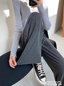 休閒褲 冰絲莫代爾闊腿褲女春夏高腰垂感寬鬆直筒薄款休閒顯瘦百搭墜針織 曼慕