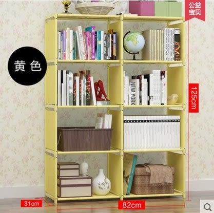 簡易書架置物架學生桌上書櫃落地兒童桌面小書架收納儲物(主圖款-雙排黃色5層)