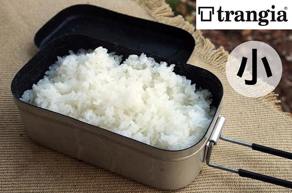 丹大戶外【Trangia】瑞典 Mess Tin 煮飯神器vs便當盒(小)TR-210/TR-310 環保餐具