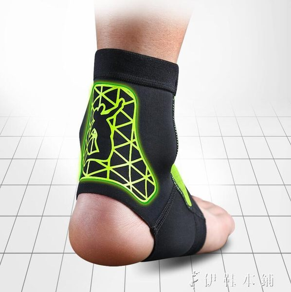 護踝防護關節護腳踝男固定護腳腕籃球女護裸護腕運動  伊鞋本鋪