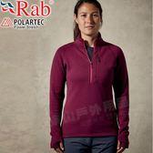 Rab QFE63-BY果醬紫 女彈性保暖中層衣 Power Stretch Pro戶外機能服/登山排汗衣/路跑運動衫