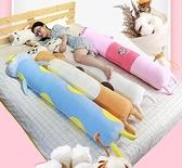 95CM睡覺抱枕長條枕公仔毛絨可愛懶人毛絨玩具床上娃娃玩偶女孩萌韓國QM 向日葵