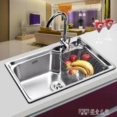 大水槽加厚一體成型SUS304洗手盆不銹鋼洗菜盆大單槽洗菜池洗碗池ATF 探索先鋒