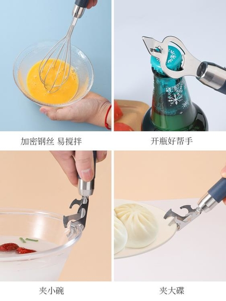 張小泉打蛋器手動家用小型打蛋器攪拌棒奶油打發器迷