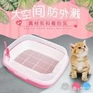 雙層貓砂盆貓廁所貓砂盒 大號半封閉式貓砂...
